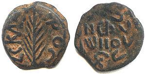 300px-Coin_Antonius_Felix