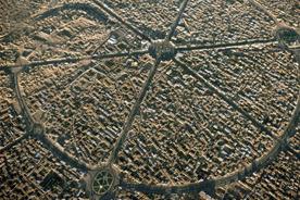 The City of Hamadan, the Ancient Ekbatana