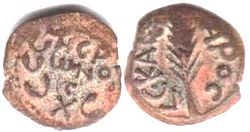 250px-Coin_of_Porcius_Festus
