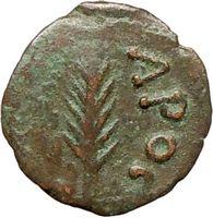 Procurator Porcius Festus under Roman Emperor Nero