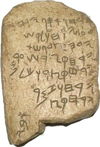 Gezer-Calendar