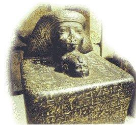 Hatshepsut/Neferure med sin lille sønn