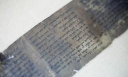 ten-commandments-dss-260x156